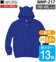 【送料込】T-shirts DEPO限定|猫耳 ジップパーカー NMP-217