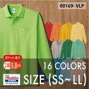 【3,000円以上で送料無料】T/C長袖ポロシャツ(ポケット付) 169-VLP