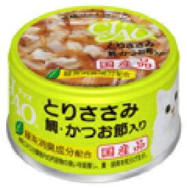 【猫缶】CIAOホワイティ チャオ とりささみ 鯛・かつお節入り 85g