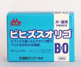 【猫サプリメント】4978007-49108712 森乳サンワールド ワンラック ビヒズスオリゴ 1g×20包 犬猫用栄養補助食