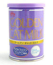 【猫のミルク】4978007001138 森乳サンワールド ワンラック ゴールデンキャットミルク 130g