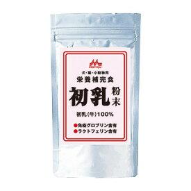 【猫サプリメント】4978007004313 森乳サンワールド ワンラック 初乳 粉末 30g免疫グロブリン・ラクトフェリン含有