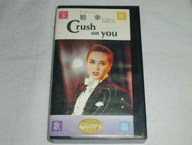 (VHS)稔幸 「Crush on you」【中古】