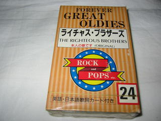 (カセットテープ)ランチャス・ブラザース 英語・日本語歌詞カード付き 未開封【中古】