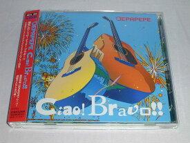 (CD)DEPAPEPE/CIAO! BRAVO!!