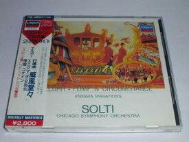 (CD)エルガー:威風堂々行進曲/ストコフスキー
