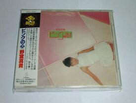 (CD)野宮真貴/ピンクの心【中古】