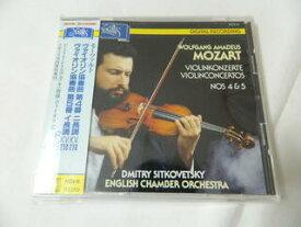 (CD)モーツァルト ヴァイオリン協奏曲 第4番 ニ長調 K.218/第5番 イ長調 K.219「トルコ風」【中古】