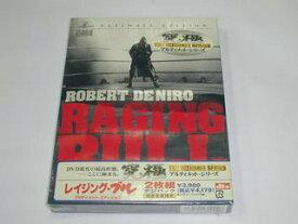 (DVD)レイジング・ブル/アルティメット・エディション 2枚組
