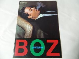 〇(パンフ)Boz Scaggs JAPAN TOUR 1980 ボズ・スギャッグス【中古】