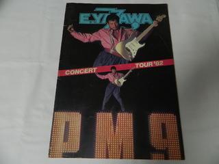 〇(パンフ)E.YAZAWA CONCERT TOUR'82 P.M.9 矢沢永吉【中古】