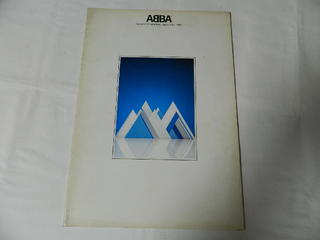 〇(パンフ)アバ ABBA Souvenir Programme Japan Tour 1980【中古】