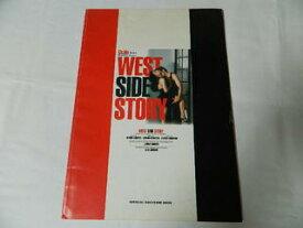 〇(パンフ)ウエストサイド・ストーリー Broadway Musical WEST SIDE STORY【中古】