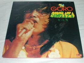 (LP)野口五郎/'74 GORO IN SUNPLAZA 甘い生活【中古】