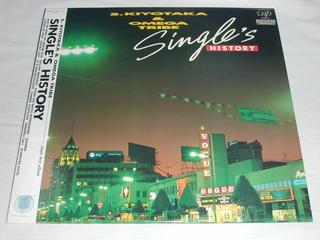 (LP)杉山清貴 & オメガトライブ/SINGLE'S HISTORY 【中古】