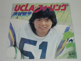 (EP)渋谷哲平/「UCLA・フィーリング」「夕映えのむこうに」 【中古】