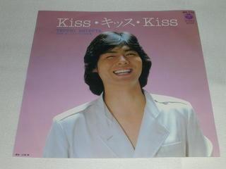 (EP)渋谷哲平/「Kiss・キッス・Kiss」「二人だけの合言葉」 【中古】