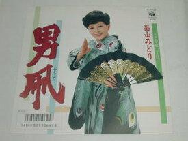 (EP)畠山みどり/「男凧」「幸せ一丁目」 【中古】