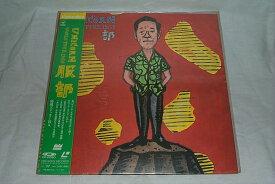 (LD:レーザーディスク)ユニコーン/WORLD TOUR 1989 服部【中古】