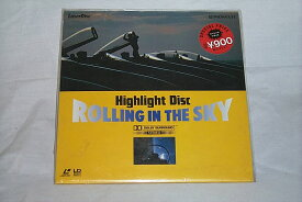(SLD)Highlight Disk ROLLING IN THE SKY