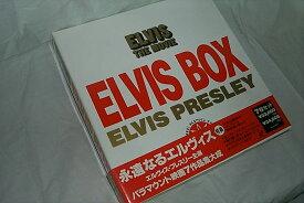 (LD)ELVIS BOX