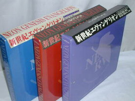 (LD:レーザーディスク)新世紀エヴァンゲリオン 全14巻 3BOX付き【中古】