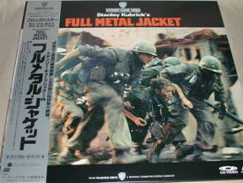 (LD)フルメタル・ジャケット