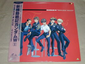 (LD)新機動戦記ガンダムW/ENDLESS WALTZ Vol.1 Type B