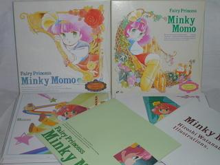 (LD)魔法のプリンセス・ミンキーモモ(旧)マジカルボックスPART1・2