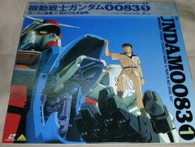 (LD)機動戦士ガンダム0083−1