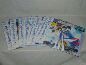 (LD:レーザーディスク)新世紀GPXサイバーフォーミュラSAGA 全8巻セット【中古】