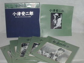 (LD)小津安二郎 1929〜1934 コンプリート・コレクションLD BOX
