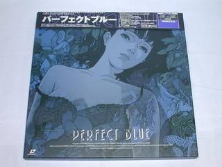 (LD:レーザーディスク)パーフェクトブルー [初回限定生産]【中古】
