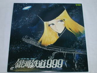 (LD:光碟)銀河鐵道999原始物全長版