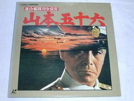 (LD:レーザーディスク)連合艦隊司令長官 山本五十六