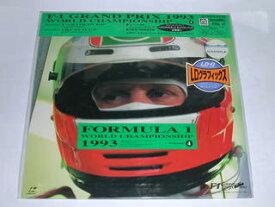 (LD)F−1グランプリ1993 ワールドチャンピオンシップラウンドVolume4