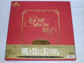 (LD)風と共に去りぬ プレミアムBOX