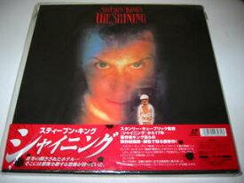 (LD)スティーブン・キング シャイニング BOX