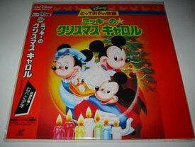 (LD)ミッキーのクリスマスキャロル<二ヶ国語版>