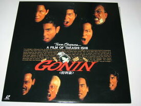 (LD)GONIN <特別版>