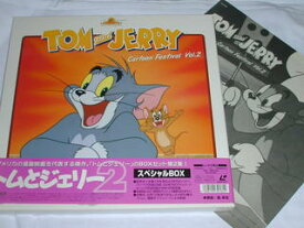 (LD:レーザーディスク)トムとジェリー2 スペシャルBOX【中古】