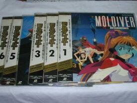 (LD)モルダイバー (1〜6)全6巻セット
