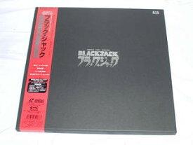 (LD:レーザーディスク)ブラック・ジャック OVA LD−BOX【中古】