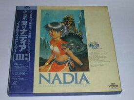 (LD:レーザーディスク)ふしぎの海のナディア ノーチラス・ストーリー BOX【中古】