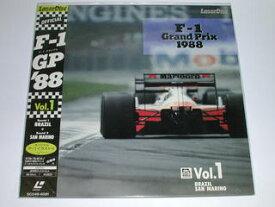 (LD)F−1グランプリ'88 Vol.1