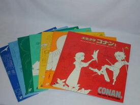 (LD)未来少年コナン 全7巻セット