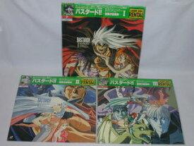 (LD:レーザーディスク)バスタード!!暗黒の破壊神1〜3 全3巻セット