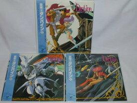 (LD:レーザーディスク)聖戦士ダンバイン I〜III 全3巻セット【中古】