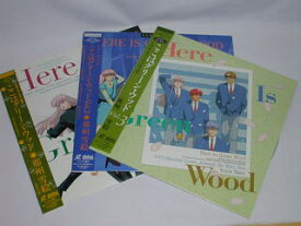 (LD:レーザーディスク)ここはグリーン・ウッド 全3巻セット【中古】