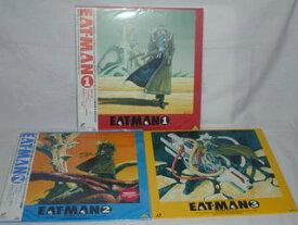(LD:レーザーディスク)EAT-MAN 全3巻セット【中古】